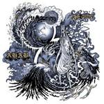 Ahab, The Giant