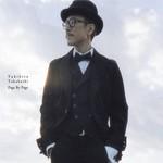 Yukihiro Takahashi, Page By Page