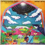 Ahmad Jamal, Outertimeinnerspace