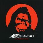 A, A vs. Monkey Kong