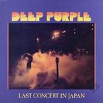 Deep Purple, Last Concert in Japan