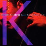 Kiyoshi Kitagawa, Ancestry (With Kenny Barron & Brian Blade)