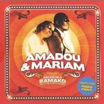 Amadou & Mariam, Dimanche a Bamako