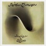 Robin Trower, Bridge Of Sighs (Remastered)