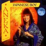 Aneka, Japanese Boy