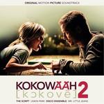 Various Artists, Kokowaah 2 mp3