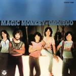 Godiego, Magic Monkey