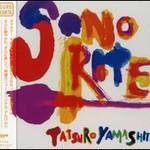 Tatsuro Yamashita, Sonorite