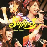 StylipS, StylipS Anniversary Disc Step One!!
