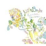 Kishi Bashi, Philosophize! Chemicalize!