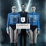 Kadebostany, Pop Collection