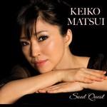 Keiko Matsui, Soul Quest