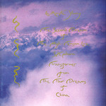 La Monte Young, The Second Dream of the High-Tension Line Stepdown Transformer From the Four Dreams of China