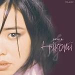 Hiromi, Brain