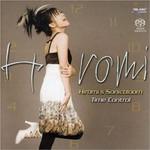 Hiromi, Time Control