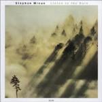 Stephan Micus, Listen to the Rain mp3