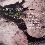 Makoto Ozone, Treasure