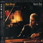 Ken Hirai, Ken's Bar