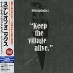 Stereophonics, Keep The Village Alive mp3
