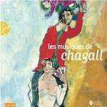 Various Artists, Les Musiques de Chagall mp3