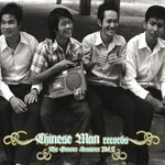 Chinese Man, The Groove Sessions, Vol 2