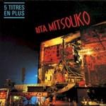 Les Rita Mitsouko, Rita Mitsouko