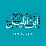 Mashrou' Leila, Ibn El Leil