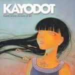 Kayo Dot, Plastic House on Base of Sky