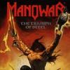 Manowar, The Triumph of Steel