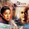 Tan Dun, Yo-Yo Ma, CoCo Lee, Crouching Tiger, Hidden Dragon