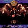 Night Ranger, Rock in Japan: Greatest Hits Live