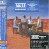 Muse, Black Holes and Revelations