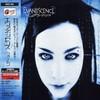 Evanescence, Fallen