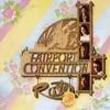 Fairport Convention, Rosie