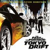 Various Artists, The Fast and the Furious: Tokyo Drift