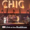 Chic, Live at the Budokan