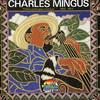 Charles Mingus, Pithecanthropus Erectus: 1955-1957