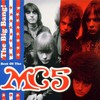 MC5, The Big Bang: The Best of the MC5