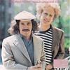 Simon & Garfunkel, Greatest Hits