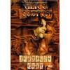 Alice Cooper, Brutally Live