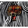 Acoustic Ladyland, Living With a Tiger