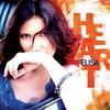 Elisa, Heart
