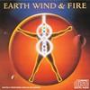 Earth, Wind & Fire, Powerlight