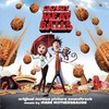 Mark Mothersbaugh, Cloudy With a Chance of Meatballs
