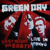 Green Day, Last Night on Earth: Live in Tokyo