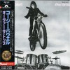 Cozy Powell, Over the Top