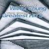 Wang Chung, Everybody Wang Chung Tonight: Wang Chung's Greatest Hits