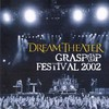 Dream Theater, Graspop Festival 2002