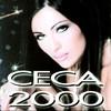 Ceca, Ceca 2000