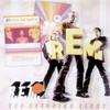R.E.M., The Blinding Light
